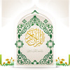 001 - Al - Fatihah