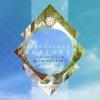 Candyland - Breathless (Victor Niglio & Amenzo Remix)