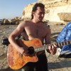 Amon Amarth Style Riff mp3