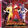 Gaoranger Hoero! - Yukio Yamagata Cover