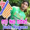 Himaleta Wada - Adara Mage Thaththe-Jude Rogans