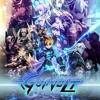 Beyond The Blue (Azure Striker Gunvolt OST)
