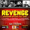 Drogam (Revenge Movie Full Song)