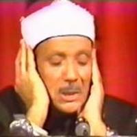 002 Al-Baqarah