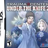 Trauma Center Under the Knife (DS) Gentle Breeze