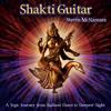 Shakti Sunset - Part 2 (Theme ) Rag Bhimpalasi Ft. Mala Ganguly (vocals)