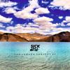 SickFlip - Zeepata (Original Mix)