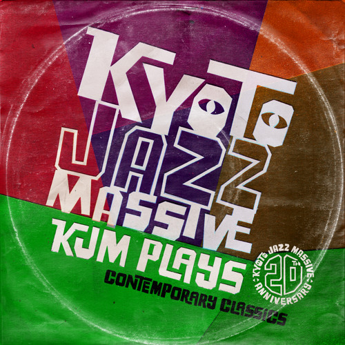 Kyoto Jazz Massive / No Cross, No Crown *Short Sample