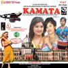 KAMATA A COLLECTION OF KOCH RAJBONGSHI PATRIOTIC SONGS