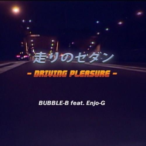 走りのセダン ~Driving Pleasure~ / BUBBLE-B feat. Enjo-G