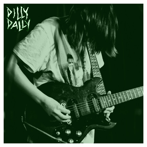 Dilly Dally - Candy Mountain