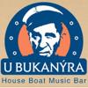 Dj Rescue (pure rhythm) @ 16. Anniversary House boat U Bukanyra