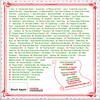"Black Apple Presents DJ Clark Kent - ""Black In The NY Groove"" Mixtape"