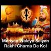 Mehran Waleya Saiyan Rakhi Charna De Kol - Bhai Harbans Singh Ji