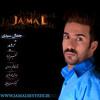 Amir Tataloo - To Too Did Man Nisti [Demo]