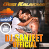 Dasi Kalakar [DJ Sanjeet Official].mp3