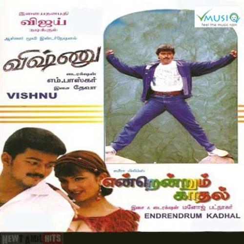 tamil mp3 hits vijay