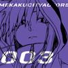 Blindfold Code/Mekakushi Code (メカクシコード) - Jin Ft. Yasagure Koneko