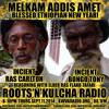 Incients Congo Tony and Ras Carlton reason with Ras Flako for Ethiopian New Year 2014 - 09 - 11