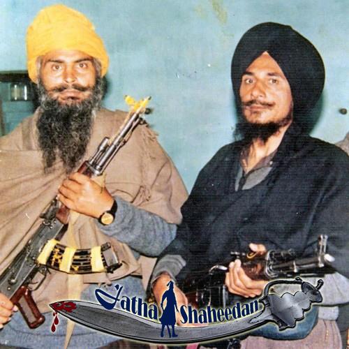 Seetal Singh Matewal Di Vaar