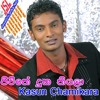 Jeewithe Duka Thiyala - Kasun Chamikara - JayaSriLanka.Net