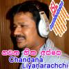 Handana Hitha Asse Hangila - Chandana Liyanarachchi New Song-JayaSriLanka.Net