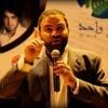 Download تراويح ليلة أول يوم رمضان من ميدان رابعة العدوية للقارئ خالد ابو شادى Mp3
