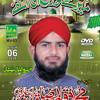 MERY AAQA KI AAMAD MARHABA by M.Waqas Raza Qadri 6th Album 2014