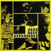 Sham Time - J.R.E. (Jazz Rock Experience)