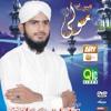 MAH-E-RAMZAN AAYA by M.Waqas Raza Qadri 3rd Album 2012