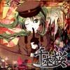 Senbonzakura -Piano ballad ver.- (cover)