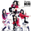 [cover] Scandal Shunkan Sentimental Mp3