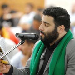 دعاء السمات - سيد مهدي ميرداماد