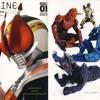 Kamen Rider Den O Henshin [Sword Form]