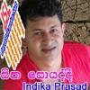 Sitha Soyaddi Numbe Suwanda - Indika Prasad 2014-JayaSriLanka.Net