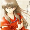 Cover Fukaimori Ost Inuyasha Do As Infinity Mp3