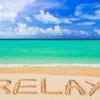 Kaieem Da Dream Feat. Baby Musik X Sincere - Relax My Lady