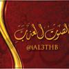 Download شيلة ستار الغياب    منير البقمي Mp3