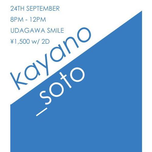 kayano_soto MIX Vol.3