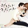 (Cover) Davichi - It's Okay, That's Love