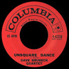 Dave Brubeck - Unsquare Dance (talk hard edit)