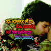 Sadata Danenawada Mey Duka Hiruta Danenawada-Top Sinhala hindi mp3