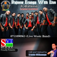 RAJEEW ERANGA WITH LIVE @ MANIKGODA 2014