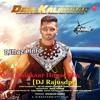 Desi Kalakaar House Mix [DJ Rajusdpt]