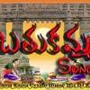 Rama Rama Rama Uyyalo House Mix DJ Rajusdpt
