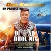 YO YO HONEY SINGH DESI KALAKAR DHOL MIX - DJ AD