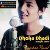 Dhoka Dhadi - Acoustic Cover , Darshan Raval