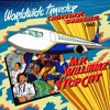 Worldwide Traveller Feat Top Cat & Mr Williamz - Mungo's HiFi Remix - Clip