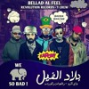Belad El Feel - Revolution Records Feat Y-Crew mp3