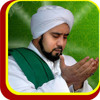 2.HbSyeikh - Yahanana.MP3